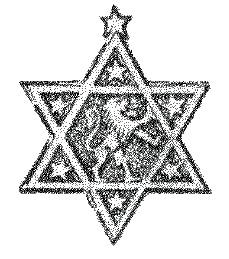 מגן דוד הרצל