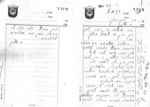 מכתב ליעקבסון